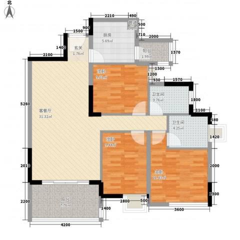 丰泰城3室1厅2卫1厨121.00㎡户型图