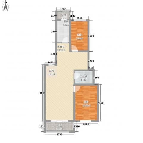 南山秀水2室1厅1卫1厨92.00㎡户型图