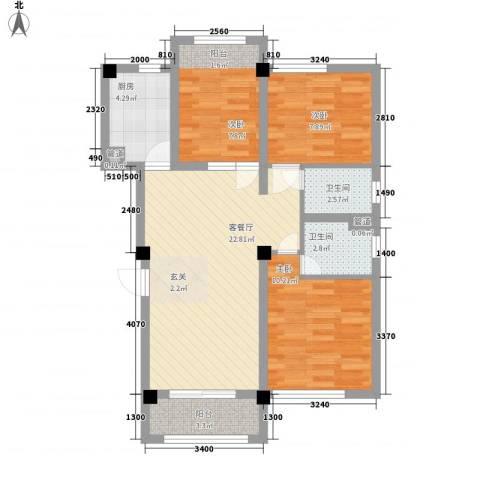 鑫苑世家3室1厅2卫1厨90.00㎡户型图