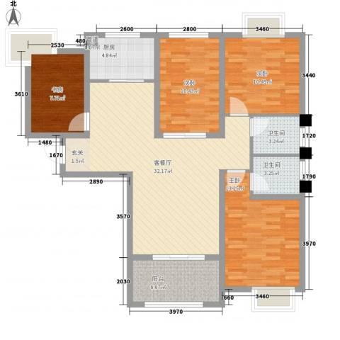 御景龙湾4室1厅2卫1厨132.00㎡户型图
