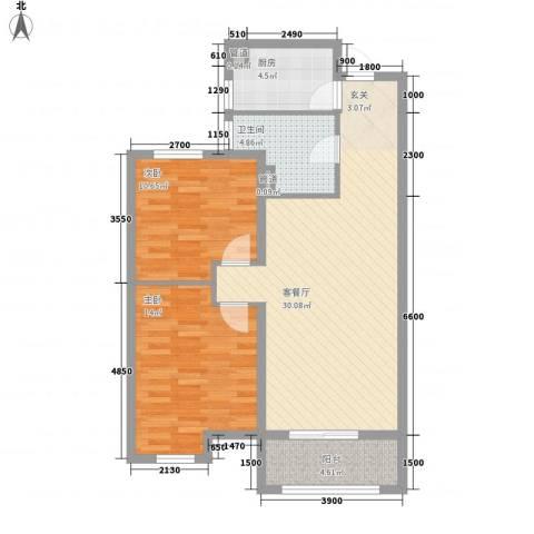 紫御府2室1厅1卫1厨93.00㎡户型图