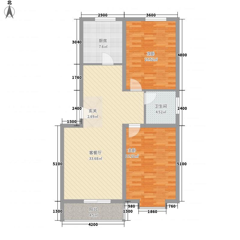 凝瑞苑103.52㎡凝瑞苑户型图A户型(东楼头)2室2厅1卫1厨户型2室2厅1卫1厨