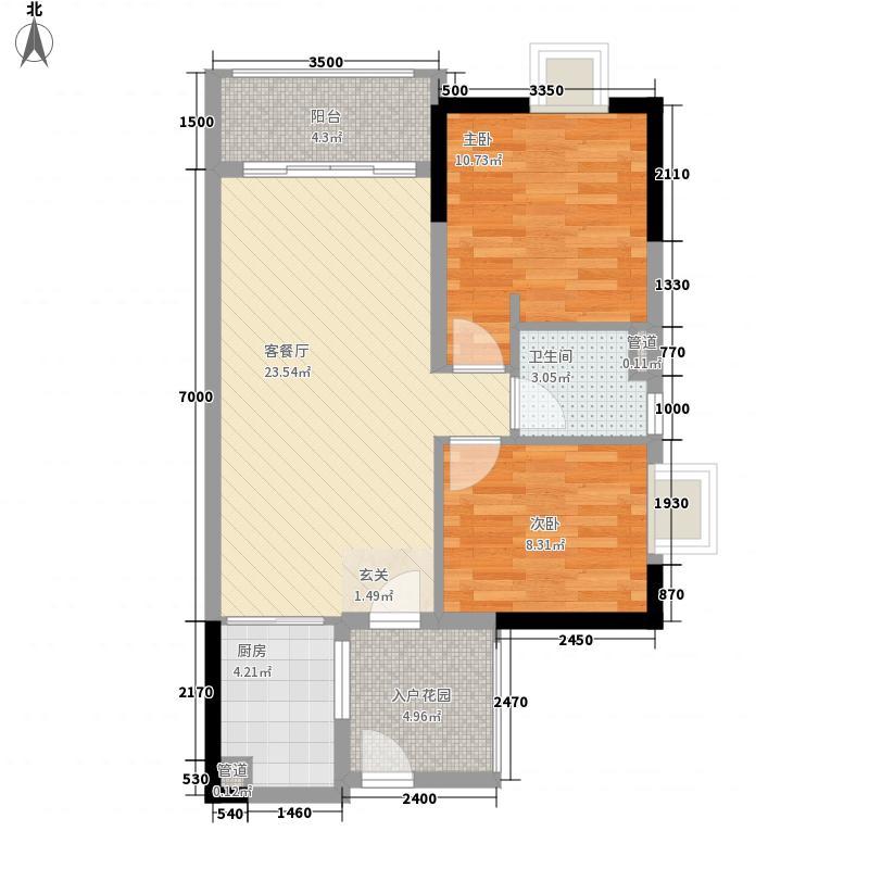 GOGO Park万荟时代户型图3栋爱尚自由 2室2厅1卫1厨