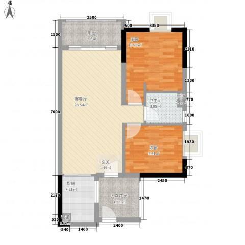 GOGO Park万荟时代2室1厅1卫1厨76.00㎡户型图