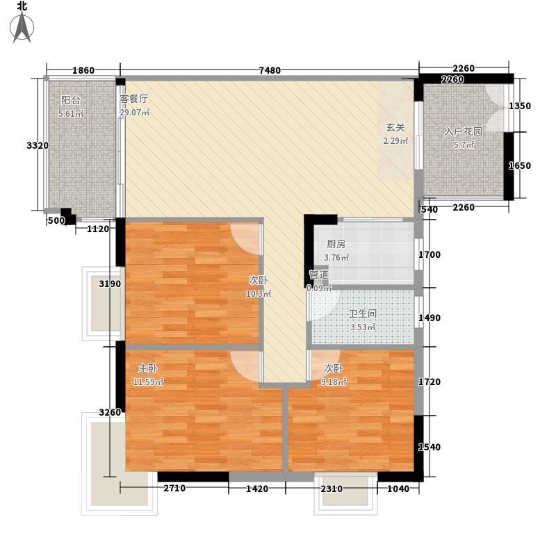 广州富力城110.13㎡B3栋5-16层01面积11013m户型