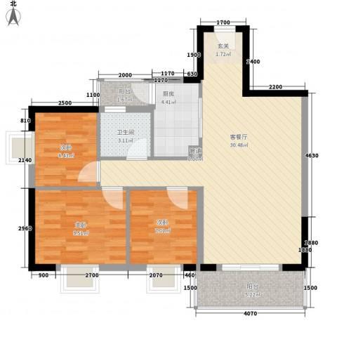 京华奥园3室1厅1卫1厨88.00㎡户型图