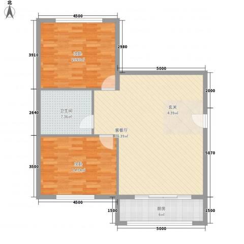海苑花园2室1厅1卫1厨110.00㎡户型图