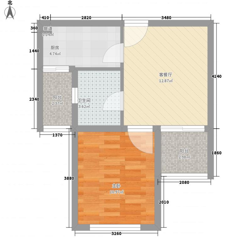 蓉湖壹号55.00㎡MINI户型1室1厅1卫