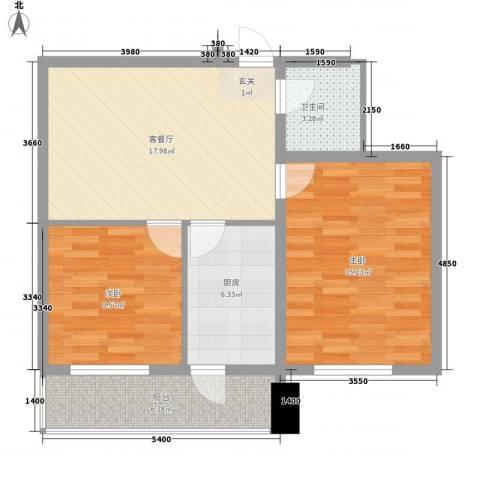 环北家园三期2室1厅1卫1厨74.00㎡户型图