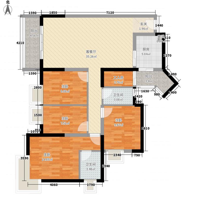 绿景新美域绿景新美域户型图4室2厅2卫1厨户型10室
