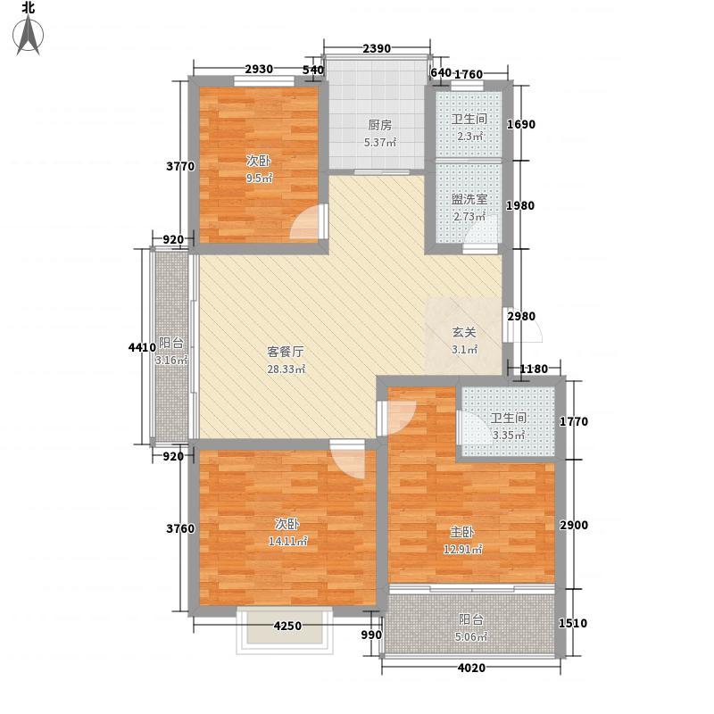 香格里拉丽景苑124.80㎡户型3室2厅2卫1厨