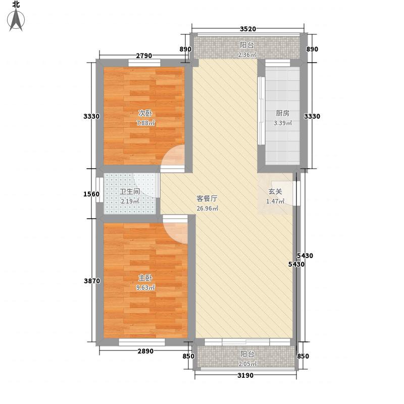 景治园 2室 户型图