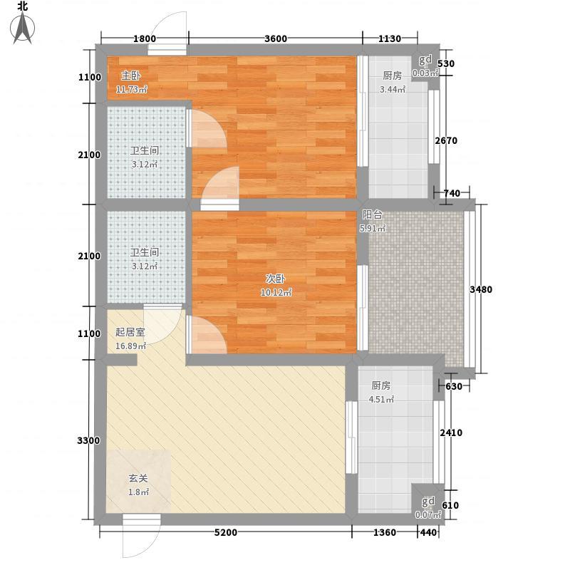 西铁小区90.00㎡西铁小区户型图2室1厅1卫户型2室1厅1卫
