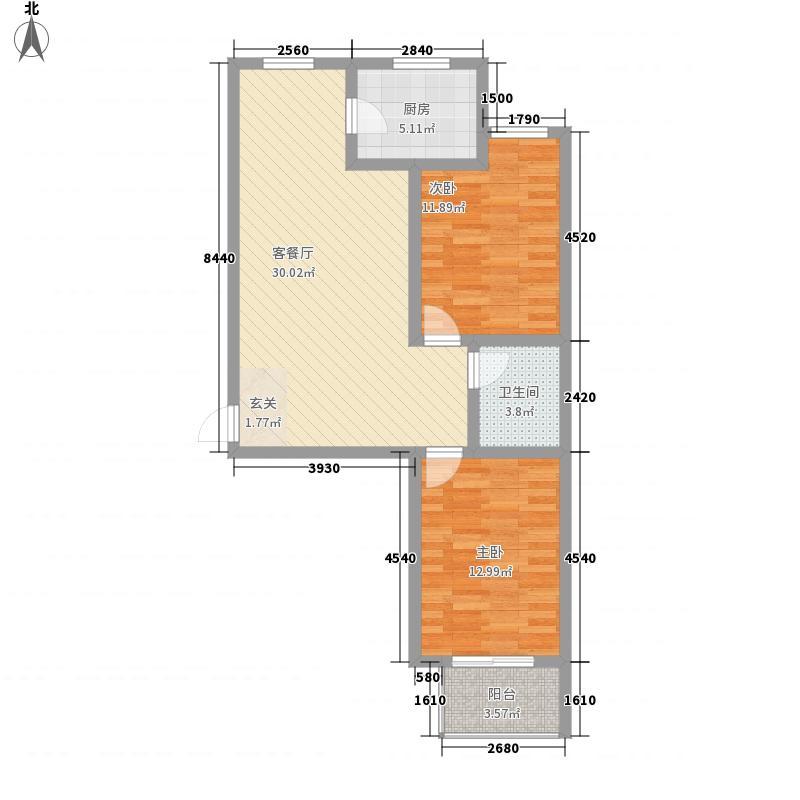 紫金花园7.10㎡5号楼B户型2室2厅1卫1厨