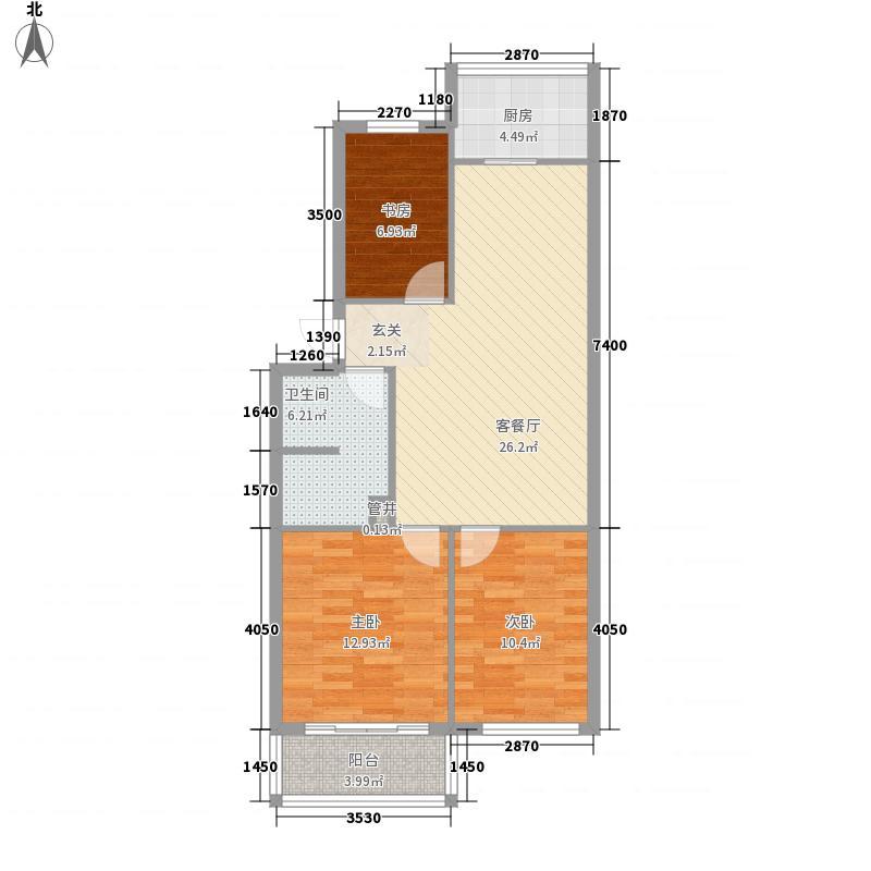 阳光钦城户型3室2厅1卫1厨