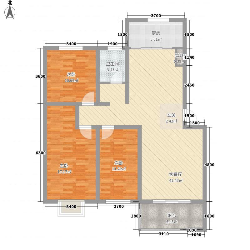 大成龙泽国际117.00㎡多层C户型3室2厅1卫
