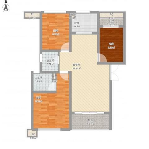 杰仕豪庭3室1厅2卫1厨120.00㎡户型图