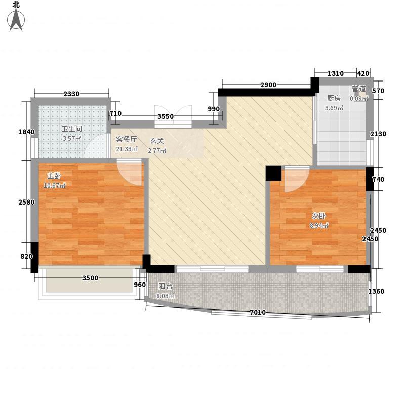 兴进中央尊馆1栋1-3~10-3户型2室2厅1卫1厨