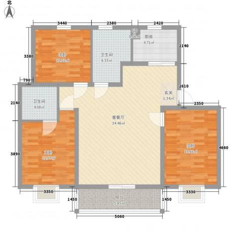 汇景豪庭3室1厅2卫1厨132.00㎡户型图