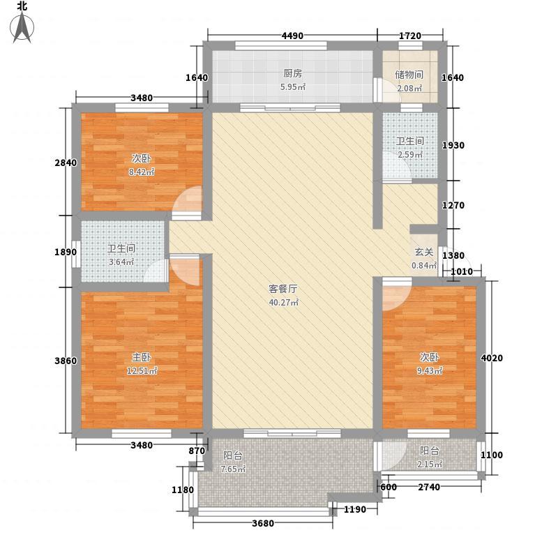 龙海五度137.00㎡豪华型户型3室2厅1卫1厨