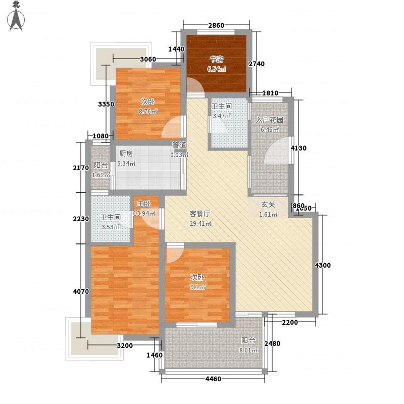 蓉湖壹号139.63㎡豪庭户型4室2厅2卫