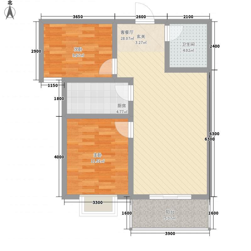 旭丰惬意空间96.46㎡尚城户型图C2户型2室2厅1卫1厨户型2室2厅1卫1厨