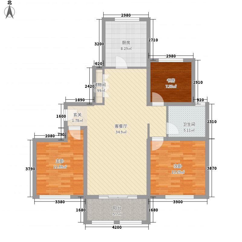 豪丰江山一品125.00㎡二期高层I户型3室2厅1卫1厨