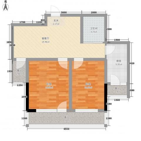 地铁名典小区1厅1卫1厨79.00㎡户型图