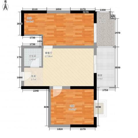 二十六街坊2室1厅1卫1厨75.00㎡户型图