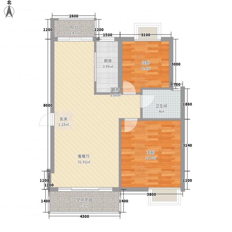 银古尚座7.00㎡A户型2室2厅1卫1厨
