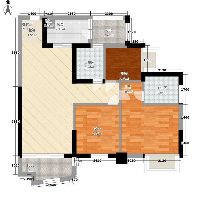 碧桂园・公园1号86.65㎡爱尚12栋08户型3室2厅1卫1厨