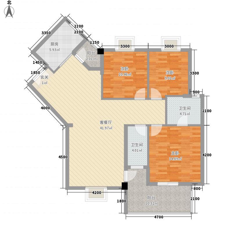 锦绣华庭125.50㎡C6户型3室2厅2卫1厨