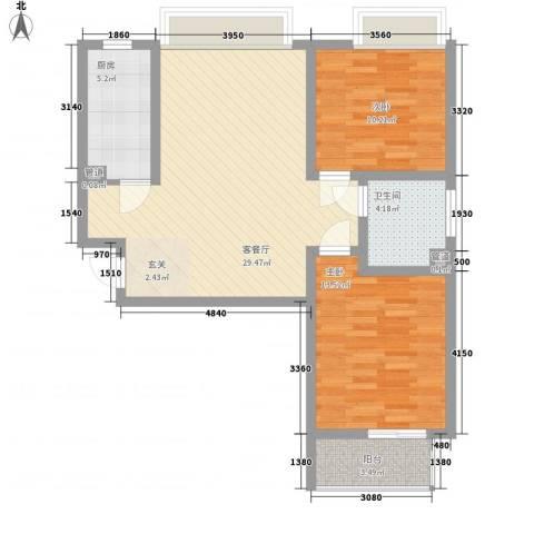 中央峰景2室1厅1卫1厨94.00㎡户型图