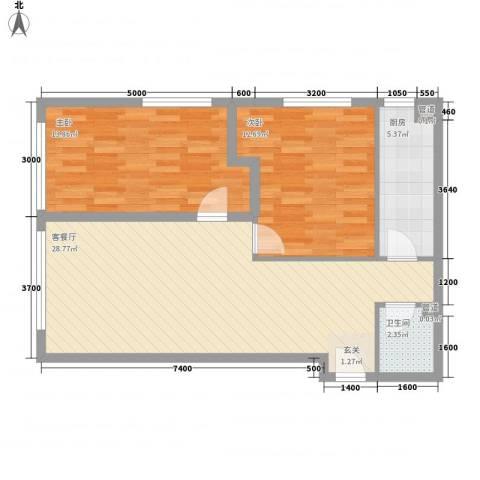 澳景蓝湾2室1厅1卫1厨87.00㎡户型图