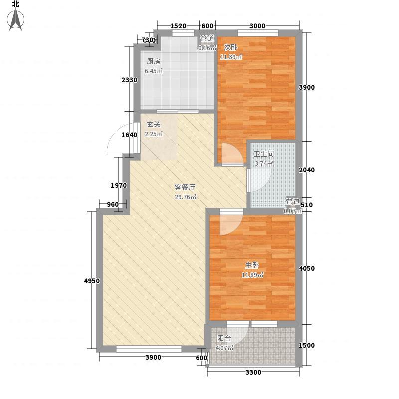 生辉第一城88.00㎡生辉第一城户型图户型图2室2厅1卫1厨户型2室2厅1卫1厨
