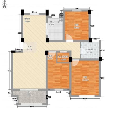 中茵名都3室1厅1卫1厨118.00㎡户型图