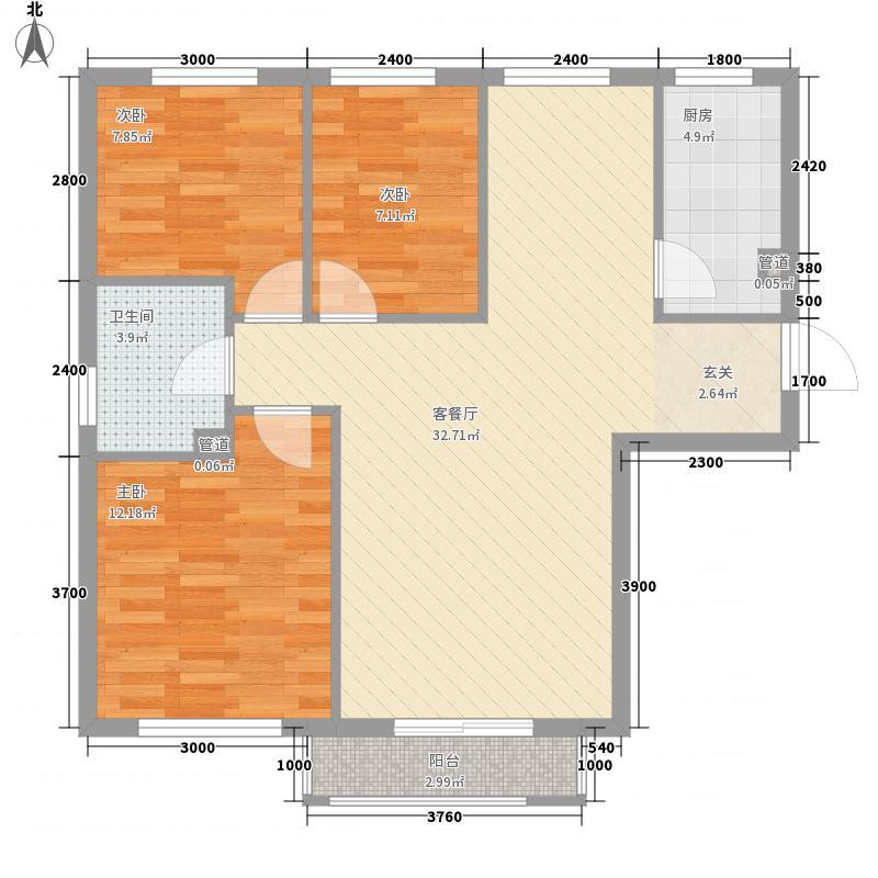 岭湾峰尚5.00㎡1#楼D1户型3室2厅1卫1厨