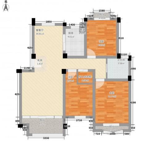 中茵名都3室1厅1卫1厨75.26㎡户型图