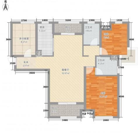 紫御府2室1厅2卫1厨112.00㎡户型图