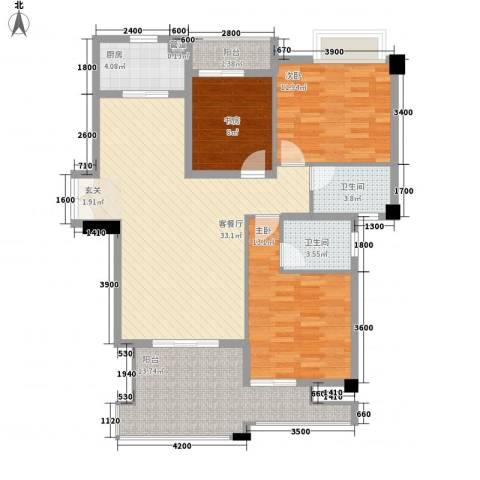特房五缘尊府3室1厅2卫1厨119.00㎡户型图