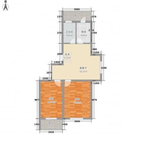 环北家园三期2室1厅1卫1厨84.00㎡户型图