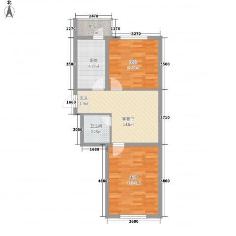 环北家园三期2室1厅1卫1厨73.00㎡户型图