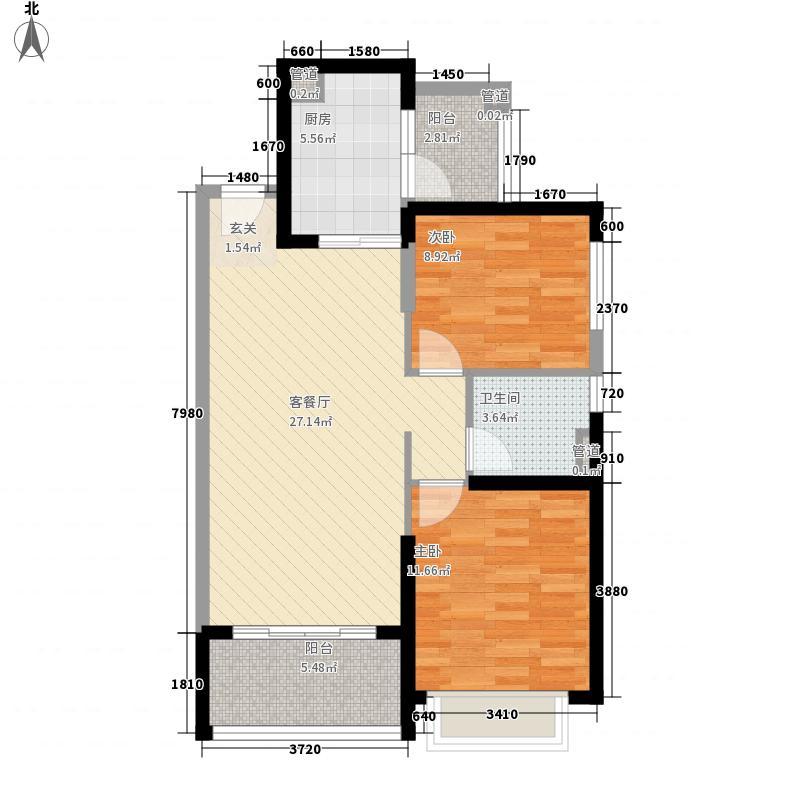 颐和家园两居室户型