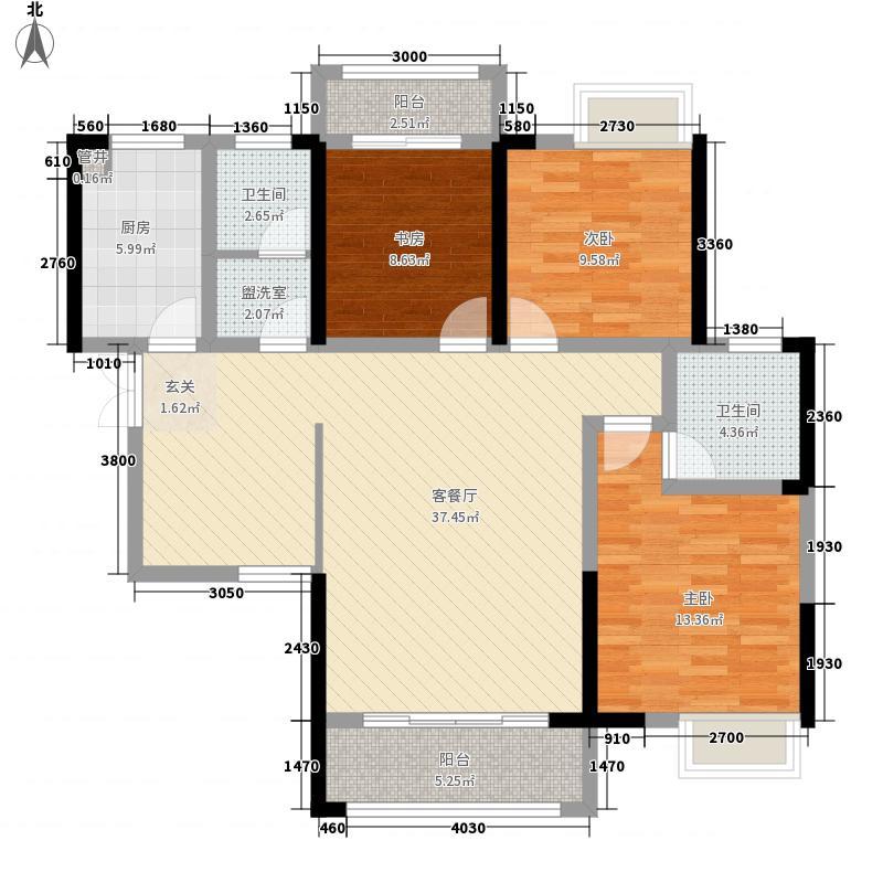 公园道1号134.58㎡4#6#7#8#栋C户型3室2厅2卫1厨