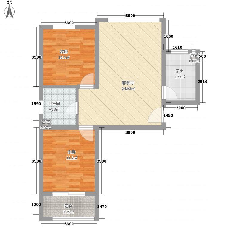 东城绿庭82.03㎡东城绿庭户型图雅园1#2#3#9#19#20#楼A户型2室2厅1卫1厨户型2室2厅1卫1厨