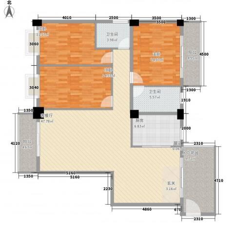 美景苑3室1厅2卫1厨124.44㎡户型图