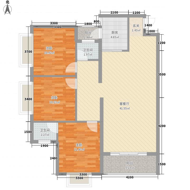 云山诗意113.00㎡9-2E户型3室2厅1卫