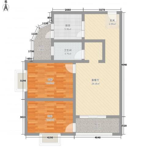 双语雅苑2室1厅1卫1厨102.00㎡户型图