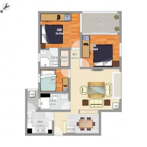天雅居3室1厅2卫1厨106.00㎡户型图