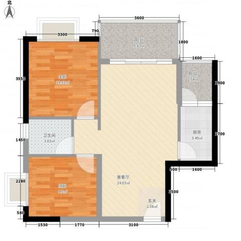 星汇峰2室1厅1卫1厨72.00㎡户型图